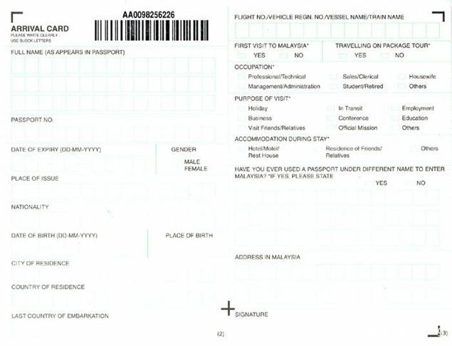 各国出入境卡样本(中英对照收藏本)-中国劳务网